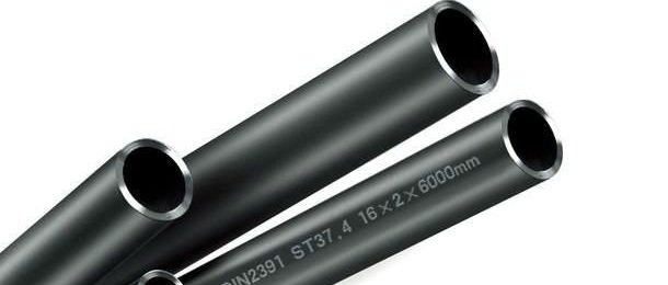 DIN 2391 carbon steel seamless tubes